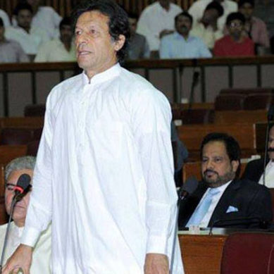 Imran Khan's Address In National Assembly