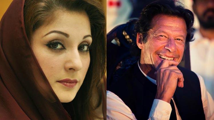 Imran Khan, Maryam Nawaz Exchange Harsh Words