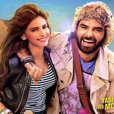 Lahore Se Aagey Trailer Released