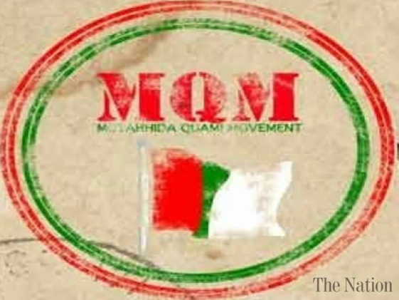 Arif Hameed's Statement Against MQM