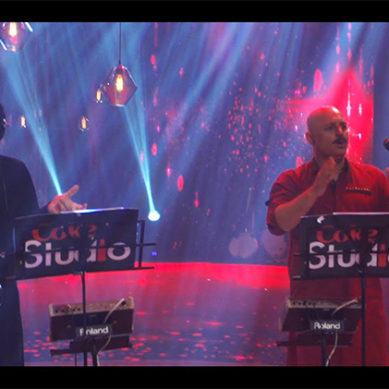 Man Kunto Maula, Javed Bashir & Ali Azmat – Episode 2 – Coke Studio Season 9