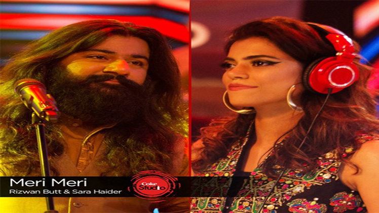 Meri Meri, Rizwan Butt & Sara Haider, Episode 6, Coke Studio Season 9 (FULL AUDIO SONG)