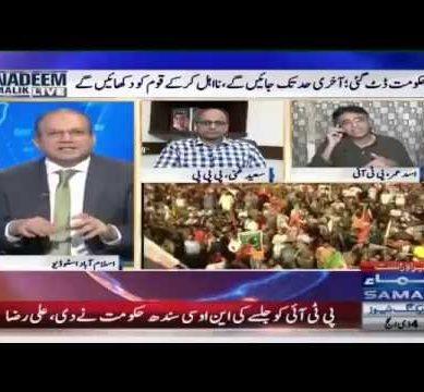 Nadeem Malik Badly Bashes Talal Chaudhry