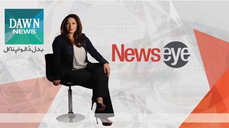 News Eye, aired on 14th Sept 2016