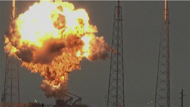 Rocket SpaceX Explodes In Sept