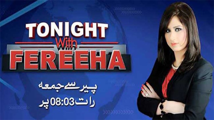 Tonight With Fareeha – November 4, 2016