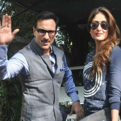 Kareena Kapoor's Baby Name Revealed