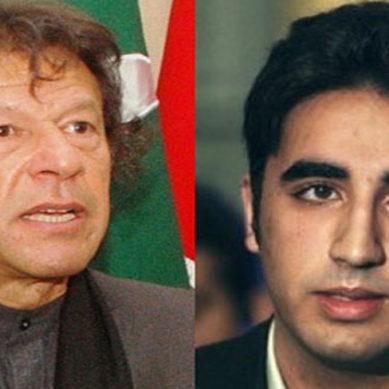 Raiwind March: Imran Khan Invites Bilawal Bhutto