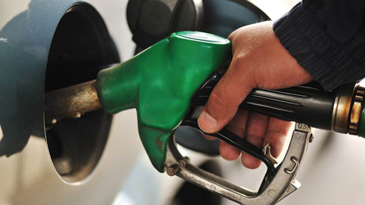 Petroleum Prices Expected To Decrease