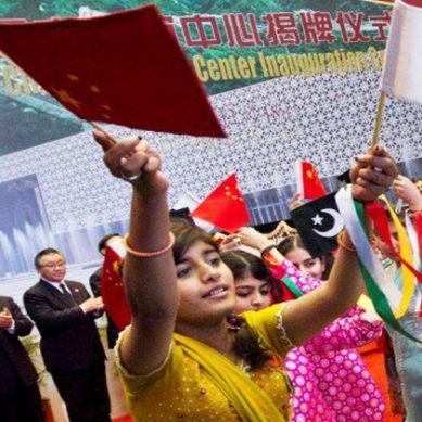 Karachi University: Celebrates China's National Day