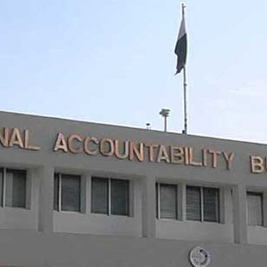 NAB To Handle Nandipur Power Project