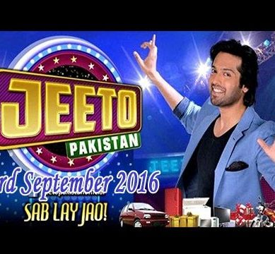 Jeeto Pakistan – October 16, 2016