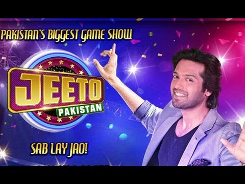 Jeeto Pakistan – November  6, 2016