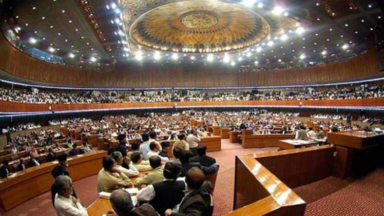PML-N Attack On KPK Assembly