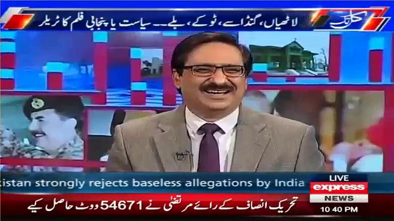 Shibli Faraz Insults Daniyal Aziz