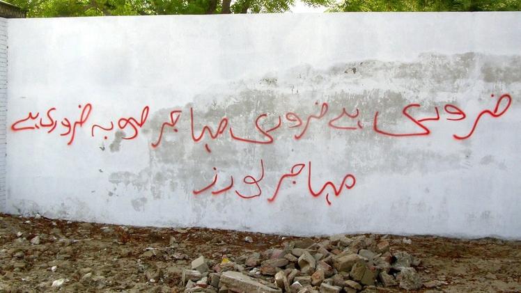 Interior Sindh: MQM Wall Chalking