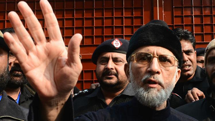 Why Tahir-ul-Qadri Joins PTI's Islamabad Protest?
