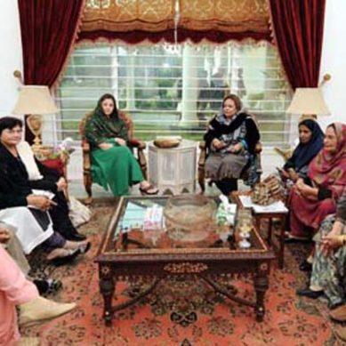 PML-N's Senior Women Workers Unhappy