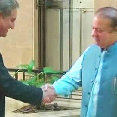 Parliamentary Leaders Discuss Kashmir Issue