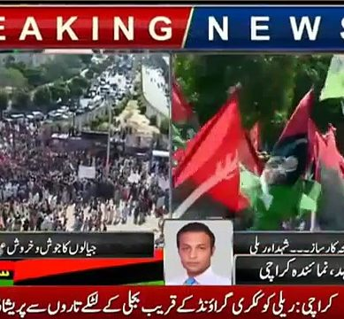 Aerial View of Bilawal Bhutto's Karachi Rally