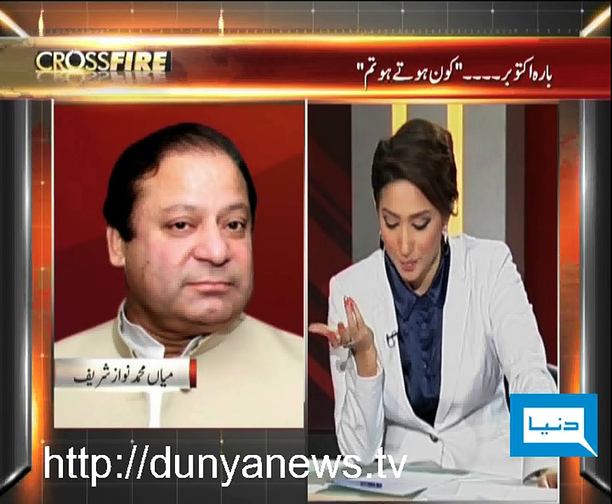 Check-Out-Exclusive-Video-Of-Meher-Abbasi-Show-From-12th-Oct-2011