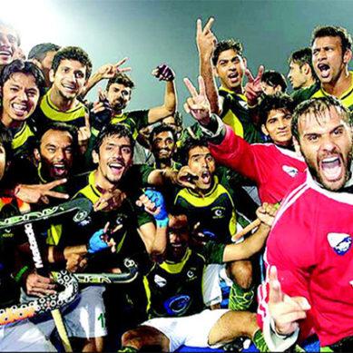 Asian Champions Trophy: Pakistan Beats China