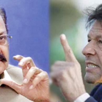 Rana Sanaullah Warns Imran Khan