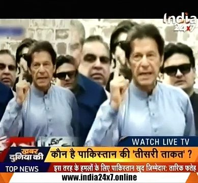 Indian Media's Report On Imran Khan's Protest