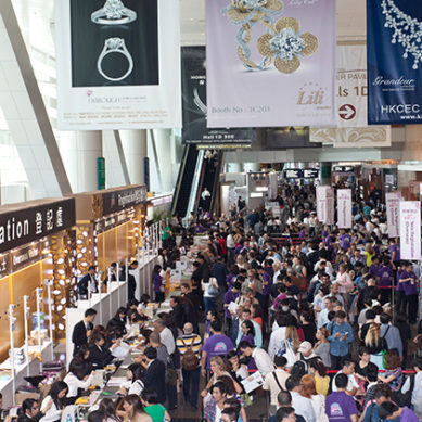 World's Biggest Jewelry Event