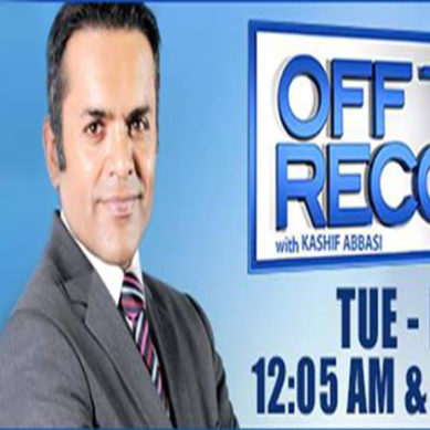 Off The Record – 25 October 2016