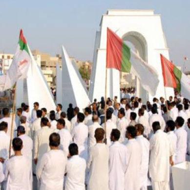 Yadgar-E-Shuhada, MQM Debarred From Entering
