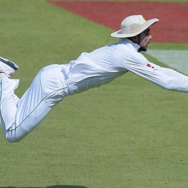 Mohammad Amir Takes A Stunning Catch