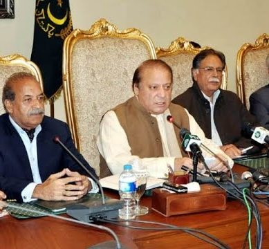Nawaz Sharif Vows To End Load-Shedding By 2018