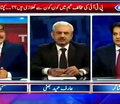 PMLN's Plan To Malign Imran Khan Revealed