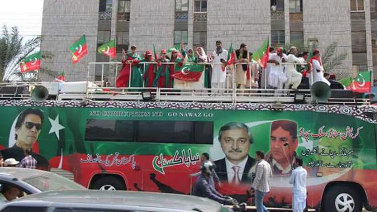 PTI-March