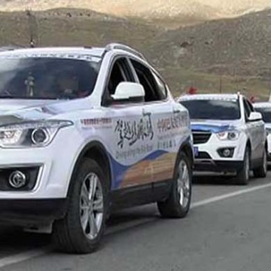Pak-China Friendship Car Rally Reaches Lahore