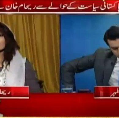 Reham Khan Slams Rana Sanaullah