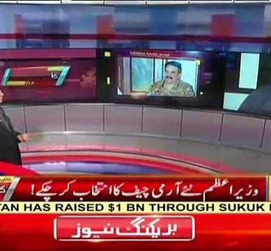 Raheel Sharif's Tenure Extended?