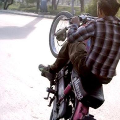 4 Boys Die In Lahore