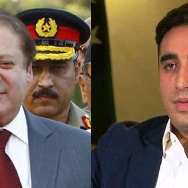 Nawaz Sharif Will Be In Jail: Bilawal