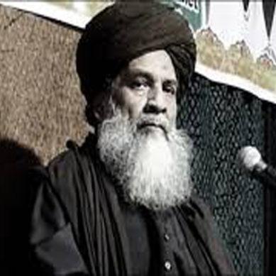 Karachi: Funeral Prayers Of Shah Turab-Ul-Haq