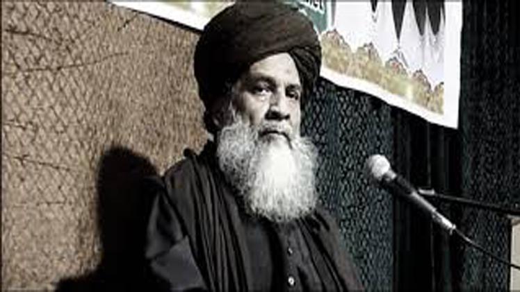 shah turab-ul-haq