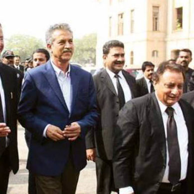 Courts Suspends Hearing Of Waseem Akhtar's Bail Plea