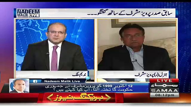 What-Muhammad-Sharif-Said-To-Pervez-Musharraf-Before-COUP