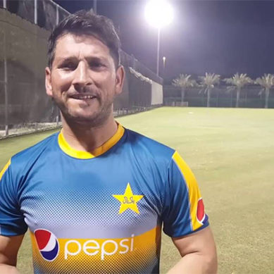 Yasir Shah's Review About Pink Ball
