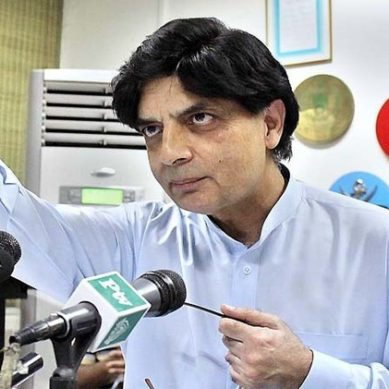 PPP Demands Nisar's Resignation