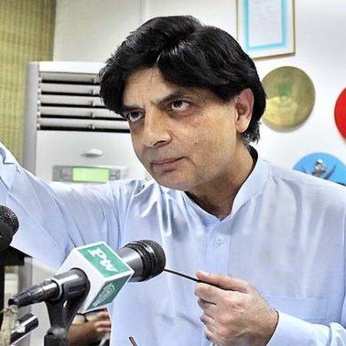 PPP Demands Nisar's Resignation