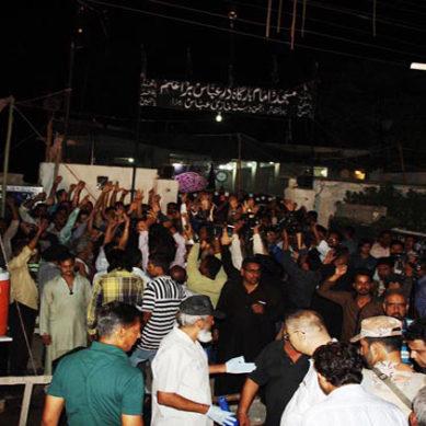 Karachi: Several Injured In Imambargah Attack