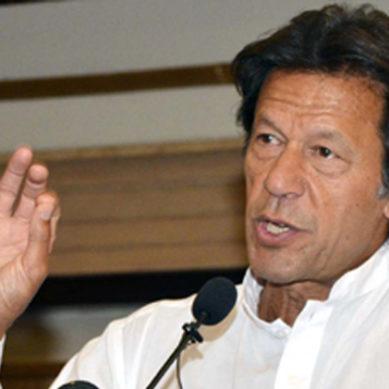 Imran Khan Curses Sharif Brothers