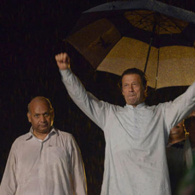 Government To Arrest Imran Khan?
